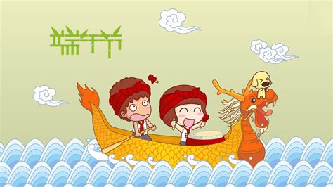 dragon boat in mandarin chinese dragon boat festival the date origins and