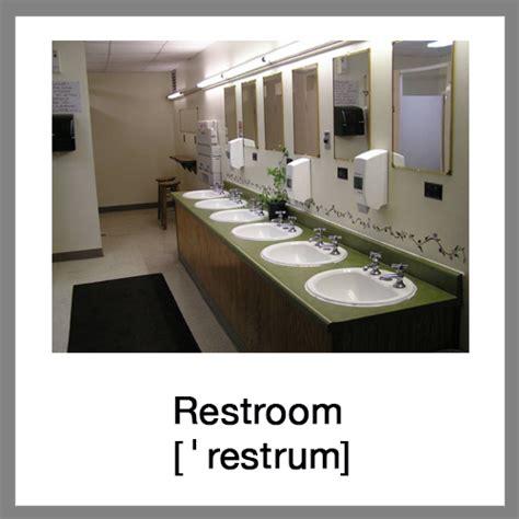 british term for bathroom learn english words bathroom