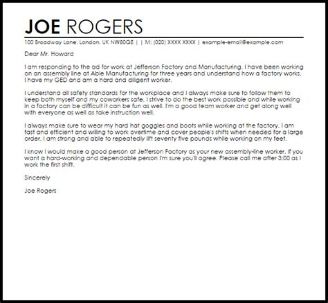 Sample Cover Letter For A Factory   Job Cover Letters