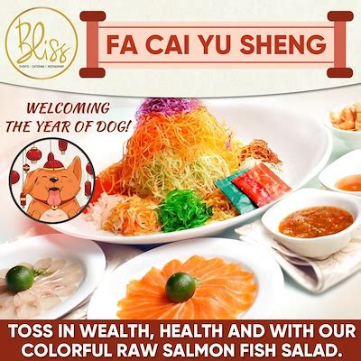 new year fish yu sheng qoo10 cny groceries