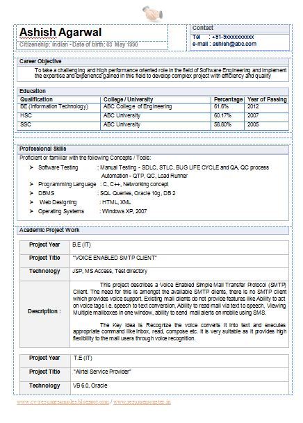 it resumes examples information technology it resume sample