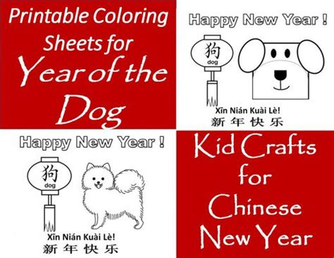 new year of the printable coloring pages for year of the kid crafts