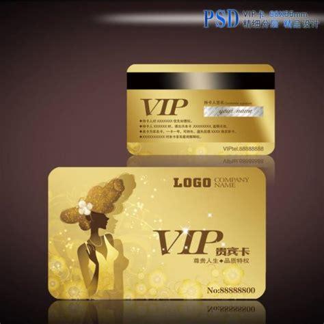 aliexpress buy 1000pcs custom pvc card vip plastic