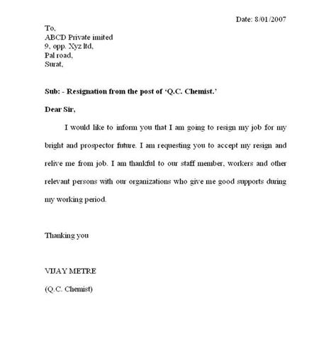 Cover Letter For Mechanical Project Engineer by 25 Best Ideas About Mechanical Engineering Projects On