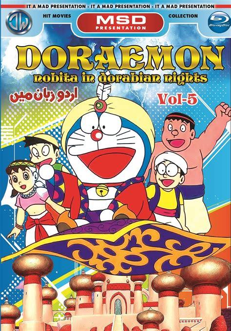 doraemon movie watch online doraemon nobita in dorabian nights 2012 in hindi full