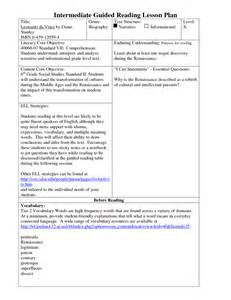 reading lesson plan template guided reading lesson plan template kindergarten images