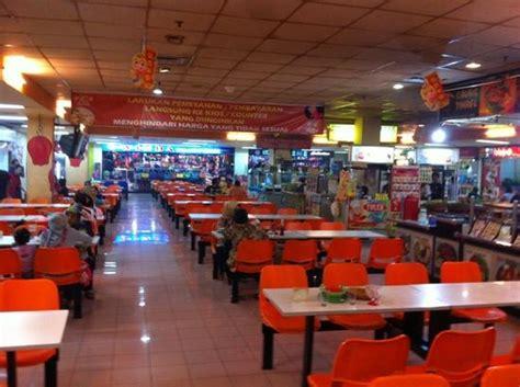 Murah Ranginang Geulisna Khas Oleh Oleh Bandung pasar baru trade center belanja murah lengkap nyaman