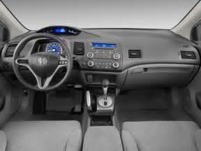 image 2009 honda civic coupe 2 door auto lx dashboard
