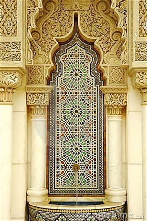 Moroccan Architecture Stock Photos   Image: 4577783