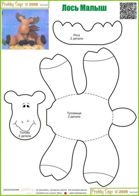 best 25 moose crafts ideas on pinterest string art diy