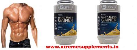 Best Seller Xtreme Mass Gainer 15lbs mass gainer