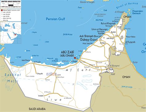 uae map united arab emirates physical map