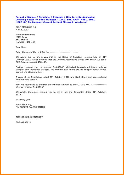 application letter request bank statement cover letter requesting bank statement cover letter