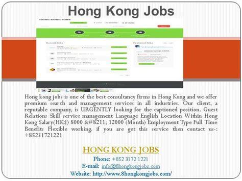 hong kong hong kong amazon jobs hong kong jobs authorstream