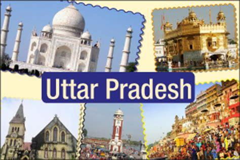 Mba Colleges In Uttar Pradesh by Top B Schools In Uttar Pradesh 2015
