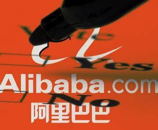 alibaba shareholders alibaba com shareholders urged to vote yes as