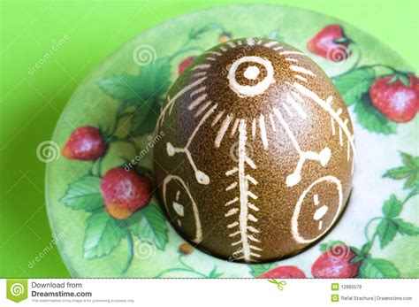 handmade easter egg royalty free stock images image