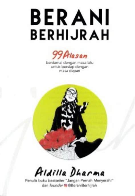 Novel Remaja 2017 Habibie Ya Nour El Ain toko buku gt bukubukularis jual beli buku novel