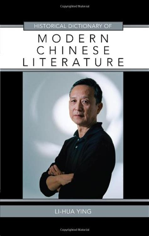 themes in chinese literature historical dictionary of modern chinese literature free