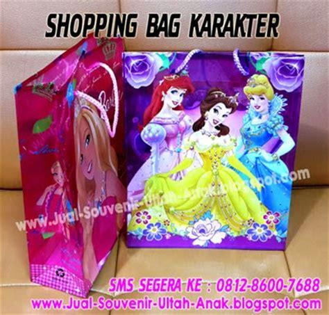 Goody Bag Karapao Single Polos jual souvenir bingkisan hadiah kado ulang tahun anak