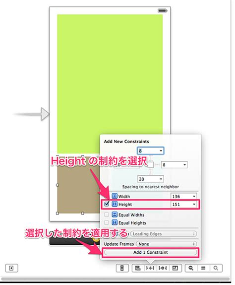 practical auto layout for xcode 7 便利になったxcode 5新機能7選とauto layout入門 ここが変わった ios 7まとめのまとめ 2
