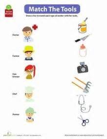 tools of the trade 1 worksheets community helpers and