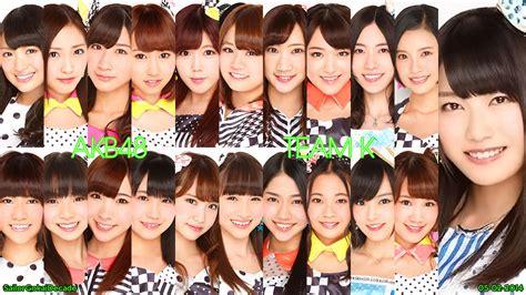 Clearfile Akb48 Team B 2015 akb48 team k 2014 by jm511 on deviantart