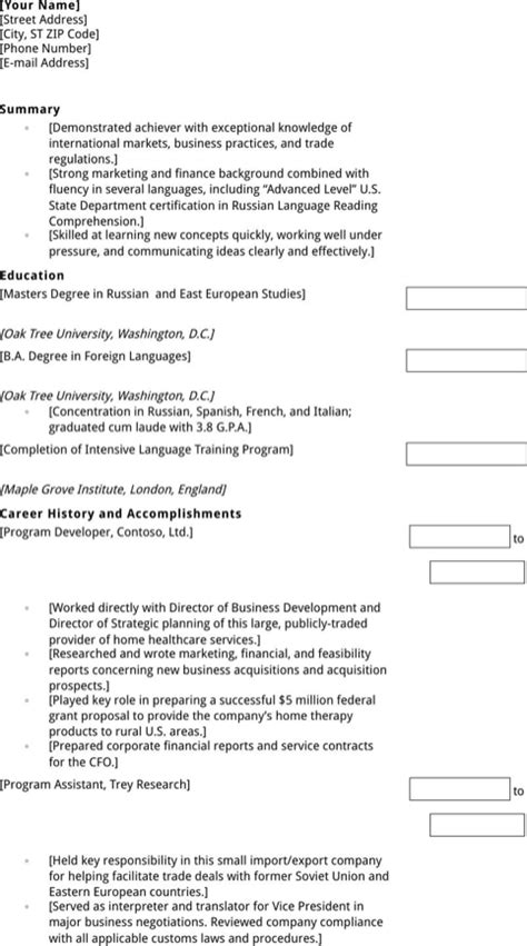 Resume Template Education Emphasis Functional Resume For Excel Pdf And Word