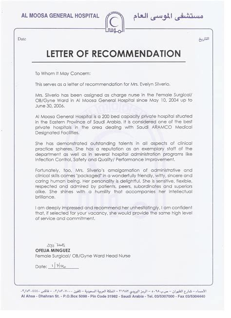 recommendation letter for caregiver tips of writing essay