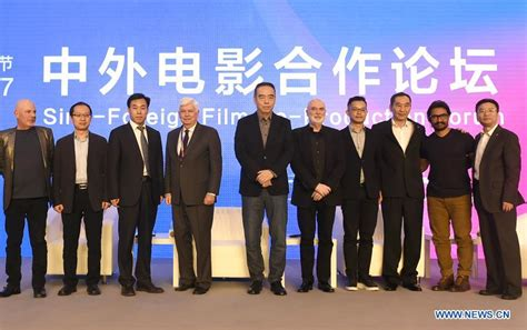 china film group beijing sino foreign film co production forum held in beijing