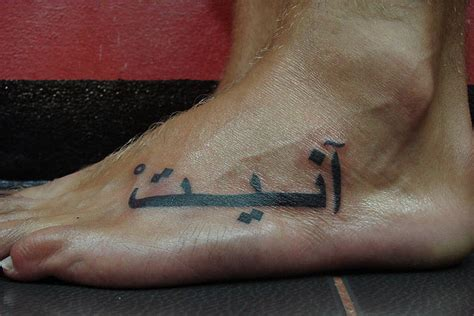 tattoo on foot for men awesome arabic on foot for tattooshunt