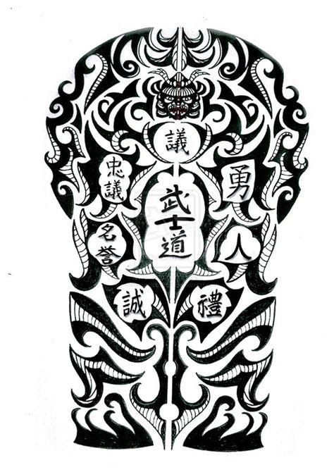 tribal tattoos japanese bushido japanese tribal by thehoundofulster on
