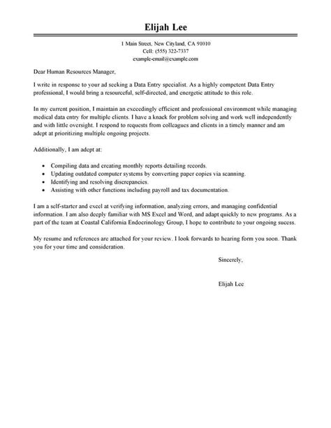 covering letter exle for administrative position best data entry cover letter exles livecareer