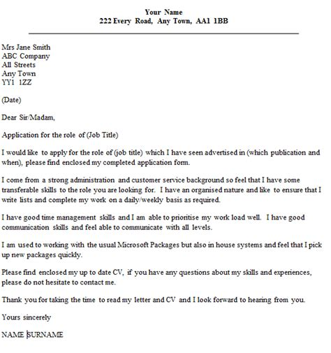 Cover Letter Exle For Embassy Council Application Cover Letter Exle Cover Letters And Cv Exles