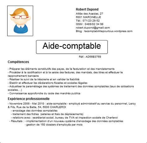 Lettre De Motivation De Aide Comptable Modele Cv D Aide Comptable Cv Anonyme