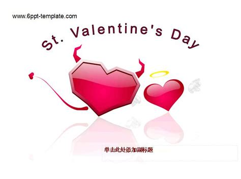 powerpoint valentine s day themes valentine s day ppt templates archives powerpoint