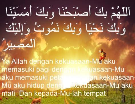 kata kata mutiara bijak islami menjelang pagi hari