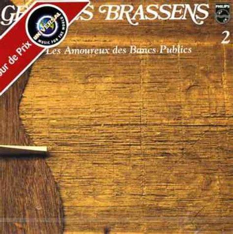 Les Amoureux Des Bancs Publics by Les Amoureux Des Bancs Publics Lyrics Georges Brassens
