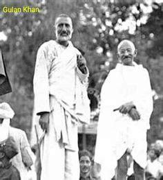 gandhi surname wikipedia the free encyclopedia yahya khan and noor jehan noor jehan was the topic of