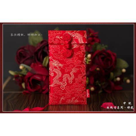 Floral Wedding Angpao packet fabric material