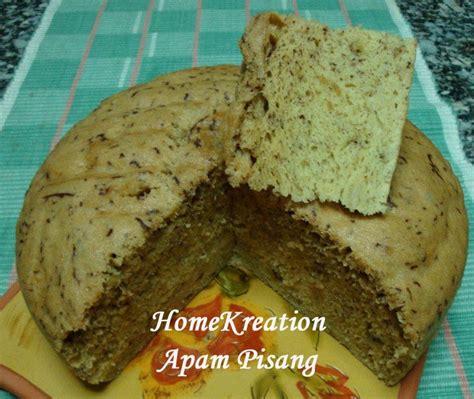 Banana Cake Cake Pisang homekreation kitchen corner apam pisang steam banana cake