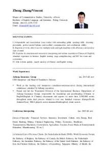 Curriculum Vitae Of A Teacher by Vincent S English Resume 2015