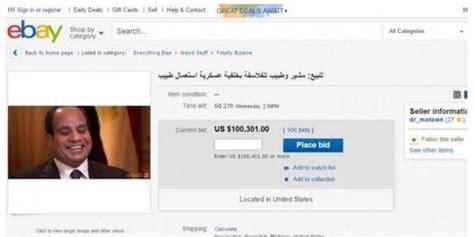 ebay lelang tiga kepala negara ini pernah dijual di situs lelang ebay