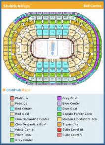 Bell Center Floor Plan Alfa Img Showing Gt Bell Centre Seating