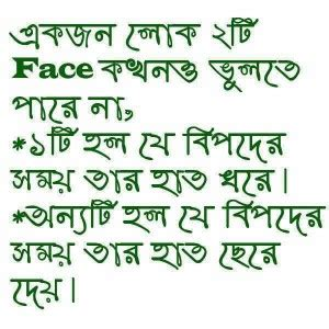 biography meaning in bengal sad quotes in bangla bangla quotesgram