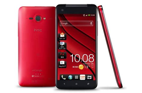 htc magic pattern lock reset htc j butterfly restore factory hard reset remove pattern lock