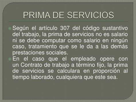 Prestaciones Sociales Para Empleadas De Servicio En Colombia 2015 | prestaciones sociales para empleadas de servicio en