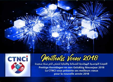 bas ladari meilleurs voeux 2018 de beste wensen 2018 ctnci