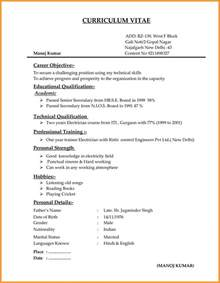 Sle Technical Resume by 6 Technical Skills Resume Buisness Letter Forms