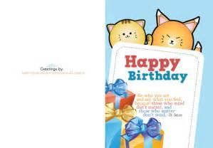 dreambig design free printable birthday card photoshop tutorials